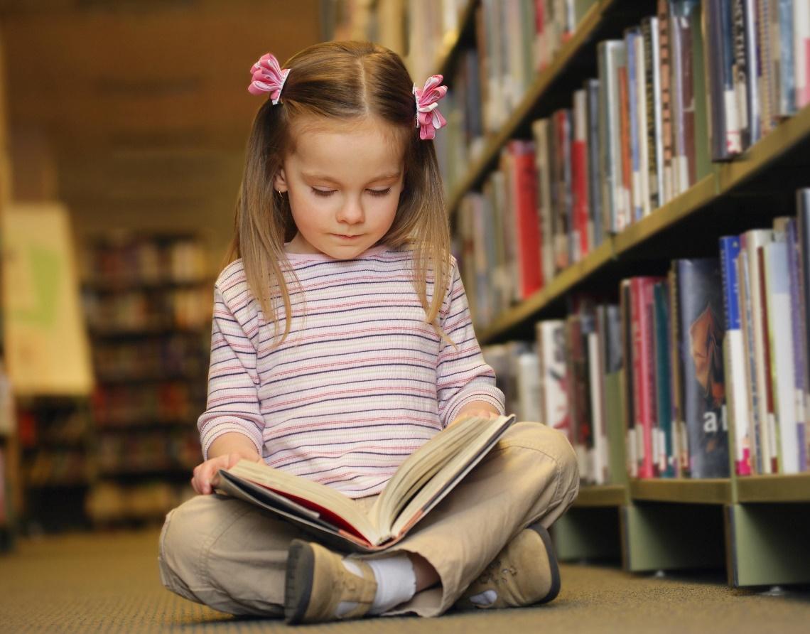 Картинки дети и книги в библиотеке, картинка обувью
